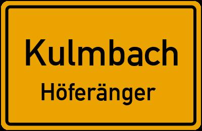 Am Anger in KulmbachHöferänger